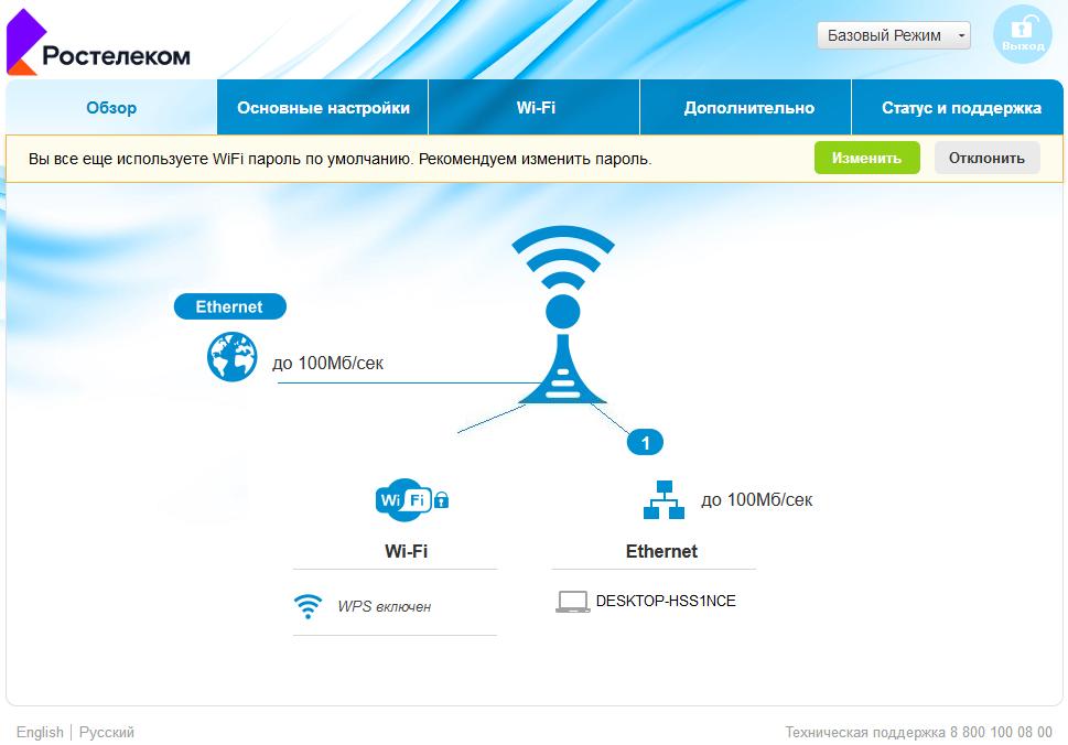 роутер sercomm s1010 web интерфейс